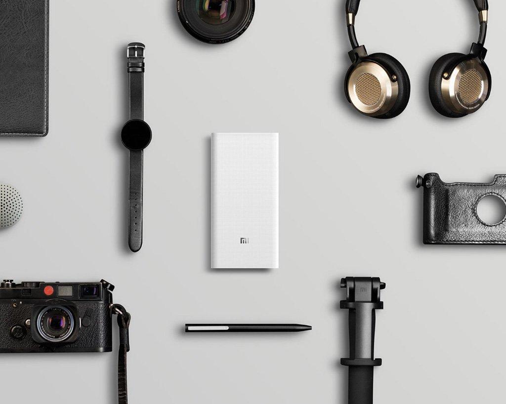 Xiaomi Mi PowerBank 2C 20000mAh Biały
